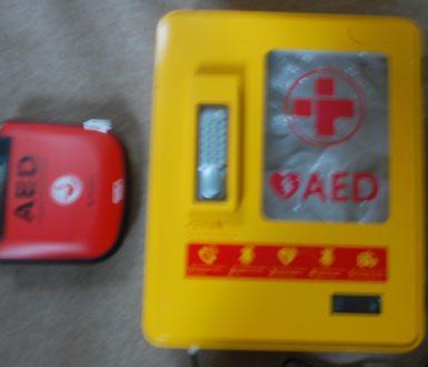 Defibrillator - Rangemore Playing Fields